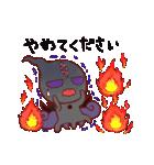 にゃるらとほてぷ(個別スタンプ:25)