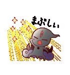 にゃるらとほてぷ(個別スタンプ:26)