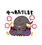 にゃるらとほてぷ(個別スタンプ:28)