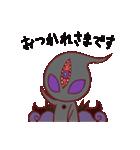 にゃるらとほてぷ(個別スタンプ:29)