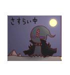 にゃるらとほてぷ(個別スタンプ:31)