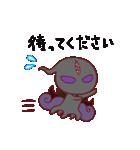にゃるらとほてぷ(個別スタンプ:33)