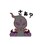 にゃるらとほてぷ(個別スタンプ:34)