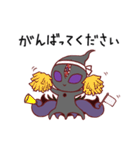 にゃるらとほてぷ(個別スタンプ:35)