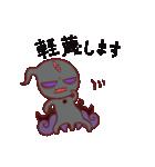 にゃるらとほてぷ(個別スタンプ:36)