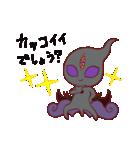 にゃるらとほてぷ(個別スタンプ:38)