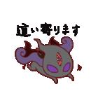 にゃるらとほてぷ(個別スタンプ:40)