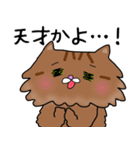 キョウさんちのネコたち(個別スタンプ:07)