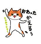 キョウさんちのネコたち(個別スタンプ:33)