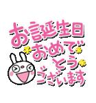 ふんわかウサギ18(お祝い編2)(個別スタンプ:01)