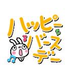 ふんわかウサギ18(お祝い編2)(個別スタンプ:03)