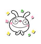 ふんわかウサギ18(お祝い編2)(個別スタンプ:07)