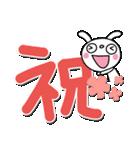 ふんわかウサギ18(お祝い編2)(個別スタンプ:08)