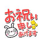 ふんわかウサギ18(お祝い編2)(個別スタンプ:12)