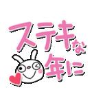 ふんわかウサギ18(お祝い編2)(個別スタンプ:13)