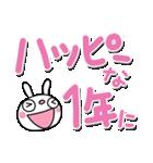 ふんわかウサギ18(お祝い編2)(個別スタンプ:14)