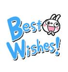 ふんわかウサギ18(お祝い編2)(個別スタンプ:15)
