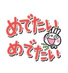 ふんわかウサギ18(お祝い編2)(個別スタンプ:21)