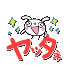 ふんわかウサギ18(お祝い編2)(個別スタンプ:23)