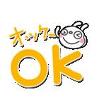 ふんわかウサギ18(お祝い編2)(個別スタンプ:24)