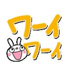 ふんわかウサギ18(お祝い編2)(個別スタンプ:26)