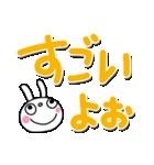 ふんわかウサギ18(お祝い編2)(個別スタンプ:31)