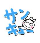 ふんわかウサギ18(お祝い編2)(個別スタンプ:35)