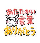 ふんわかウサギ18(お祝い編2)(個別スタンプ:36)