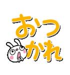 ふんわかウサギ18(お祝い編2)(個別スタンプ:38)