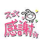 ふんわかウサギ18(お祝い編2)(個別スタンプ:39)