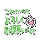 ふんわかウサギ18(お祝い編2)(個別スタンプ:40)