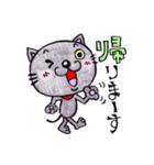 帰るネコさん 迎えるネコさん(個別スタンプ:01)