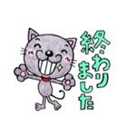 帰るネコさん 迎えるネコさん(個別スタンプ:02)