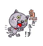 帰るネコさん 迎えるネコさん(個別スタンプ:03)