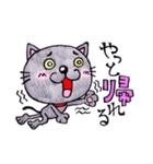帰るネコさん 迎えるネコさん(個別スタンプ:04)