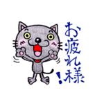 帰るネコさん 迎えるネコさん(個別スタンプ:05)