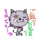 帰るネコさん 迎えるネコさん(個別スタンプ:07)