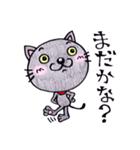 帰るネコさん 迎えるネコさん(個別スタンプ:08)