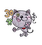 帰るネコさん 迎えるネコさん(個別スタンプ:10)