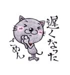 帰るネコさん 迎えるネコさん(個別スタンプ:11)