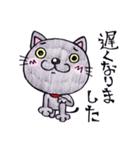 帰るネコさん 迎えるネコさん(個別スタンプ:12)