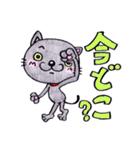 帰るネコさん 迎えるネコさん(個別スタンプ:13)