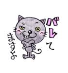 帰るネコさん 迎えるネコさん(個別スタンプ:15)