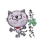 帰るネコさん 迎えるネコさん(個別スタンプ:19)