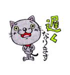 帰るネコさん 迎えるネコさん(個別スタンプ:20)