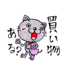 帰るネコさん 迎えるネコさん(個別スタンプ:21)