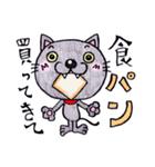 帰るネコさん 迎えるネコさん(個別スタンプ:22)