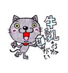 帰るネコさん 迎えるネコさん(個別スタンプ:23)