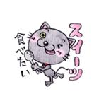 帰るネコさん 迎えるネコさん(個別スタンプ:24)