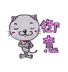 帰るネコさん 迎えるネコさん(個別スタンプ:25)